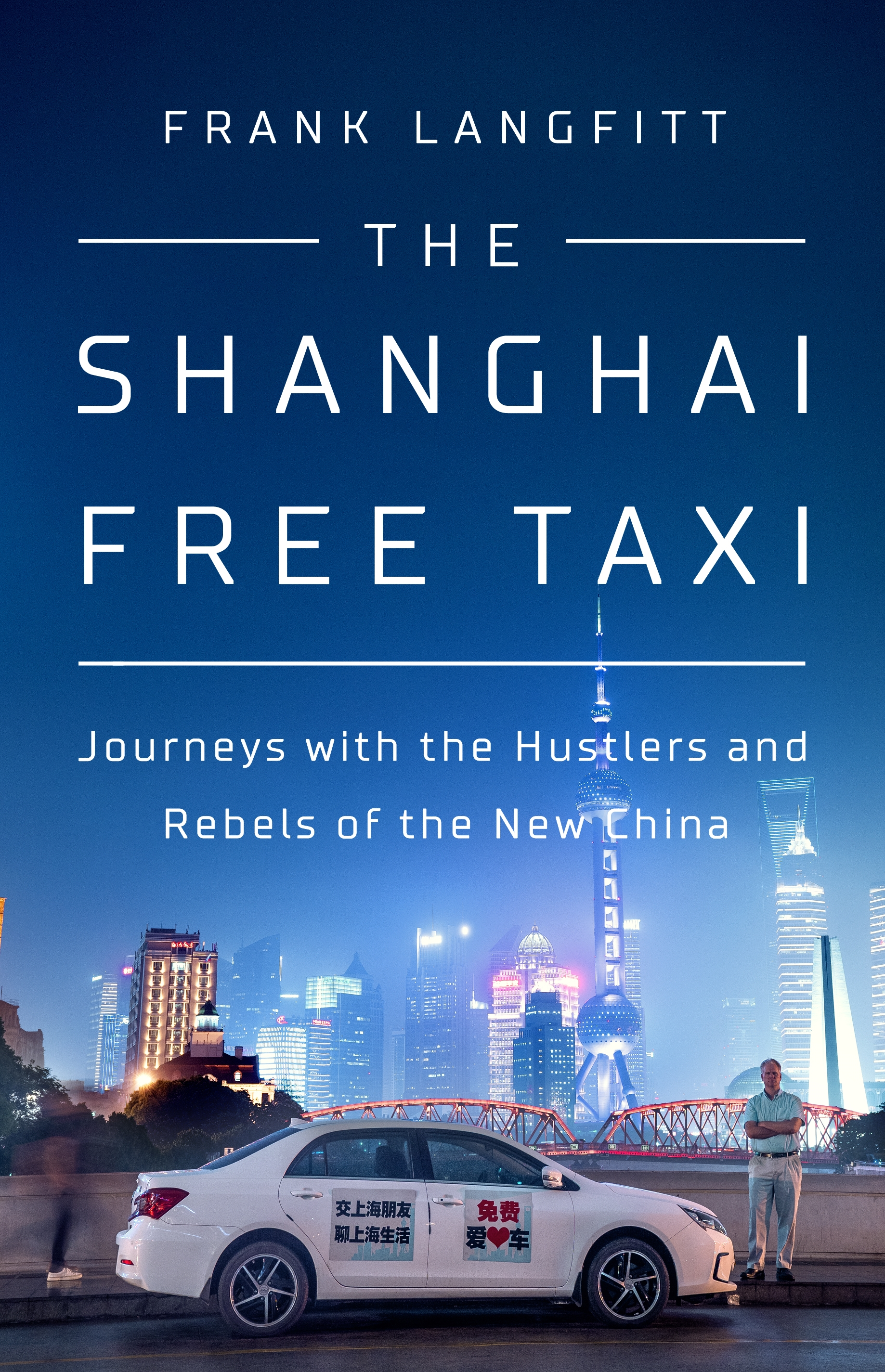 Image result for the shanghai free taxi